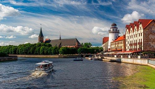 Экскурсии по Калининграду и области недорого