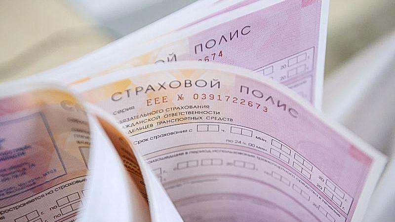 Услуги страхования туристов в Калининграде